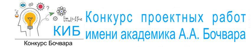 Творческий конкурс НИТУ «МИСиС»